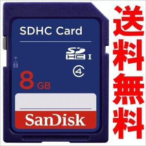 SDカード SDHCカード 8GB  SanDisk サンディスク クラス4 Class4 海外向けパッケージ ポイント消化|jnh