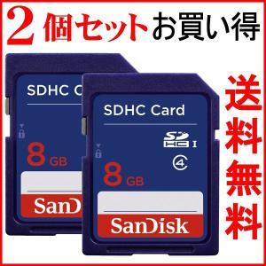 SDカード SDHCカード 8GB  SanDisk 【2個セットお買得】サンディスク クラス4 Class4 海外向けパッケージ|jnh