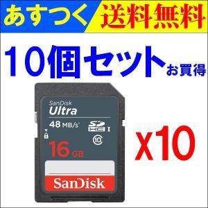 SDカード SDHCカード Ultra 16GB 【10個セットお買得】 UHS-I 48MB/s Class10 SanDisk サンディスク 海外向けパッケージ品【翌日配達】|jnh