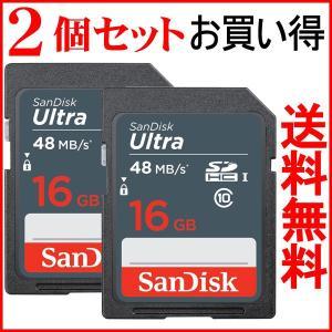 SDカード SDHCカード Ultra 16GB 【2個セットお買得】 UHS-I 48MB/s Class10 SanDisk サンディスク 海外向けパッケージ品|jnh