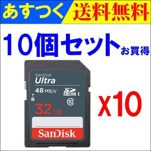 SDカード SDHCカード Ultra 32GB【10個セットお買得】【翌日配達】 UHS-I 48MB/s Class10 SanDisk サンディスク 海外向けパッケージ品|jnh