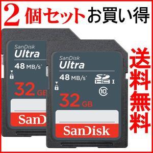 SDカード SDHCカード Ultra 32GB【2個セットお買得】 UHS-I 48MB/s Class10 SanDisk サンディスク 海外向けパッケージ品|jnh