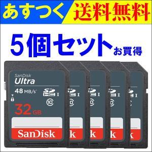 SDカード SDHCカード Ultra 32GB【5個セットお買得】【翌日配達】 UHS-I 48MB/s Class10 SanDisk サンディスク 海外向けパッケージ品|jnh