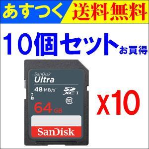 SDカード SDXCカード Ultra 64GB 【10個セットお買得】UHS-I 48MB/s Class10 SanDisk サンディスク 【翌日配達】海外向けパッケージ品|jnh