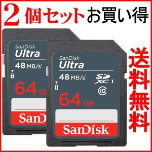 SDカード SDXCカード Ultra 64GB 【2個セットお買得】UHS-I 48MB/s Class10 SanDisk サンディスク 海外向けパッケージ品|jnh