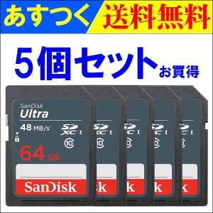 SDカード SDXCカード Ultra 64GB 【5個セットお買得】UHS-I 48MB/s Class10 SanDisk サンディスク 【翌日配達】海外向けパッケージ品|jnh