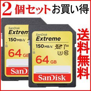 SDXCカード Extreme 64GB【翌日配達】 UHS-I U3 V30対応 R:150MB/s Class10 SanDisk サンディスク【2個セットお買得】 海外向けパッケージ品SA1309XV6-2P|jnh
