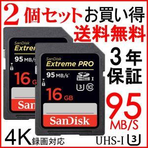 2個セットお買得 SDカード Extreme Pro SDHC カード 16GB class10 SanDisk サンディスク 超高速95MB/秒 海外向けパッケージ品【3年保証】|jnh