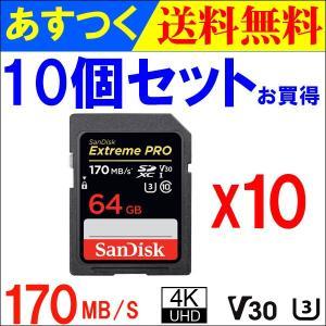 10個セットお買得SanDisk Extreme Pro UHS-I  U3 SDXC 64GB 【翌日配達】class10 170MB/s V30 4K Ultra HD対応海外向けパッケージ品SA1409XXY-10P|jnh