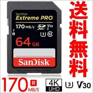 SanDisk Extreme Pro  UHS-I  U3 SDXC  64GB class10 超高速170MB/s V30 4K Ultra HD対応 バルク品|jnh