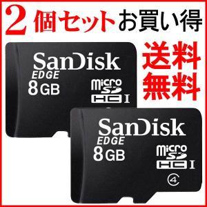 2個セットお買得 microSDカード マイクロSD mic...