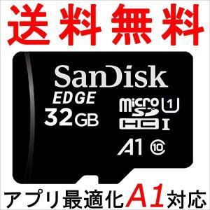 microSDカード マイクロSD microSDHC 32...