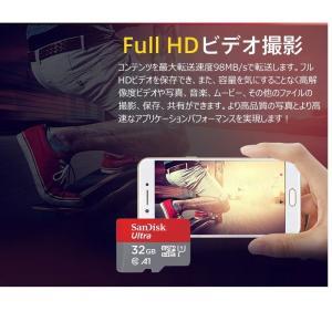 マイクロSD  microSDHC 32GB SanDisk サンディスク  Ultra 98MB/秒  A1対応 UHS-1 U1 SDSQUAR-032G-GN6MN海外パッケージ品SA3308QUAR-NA キャッシュレス5%還元|jnh|12