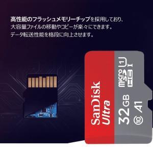 マイクロSD  microSDHC 32GB SanDisk サンディスク  Ultra 98MB/秒  A1対応 UHS-1 U1 SDSQUAR-032G-GN6MN海外パッケージ品SA3308QUAR-NA キャッシュレス5%還元|jnh|13