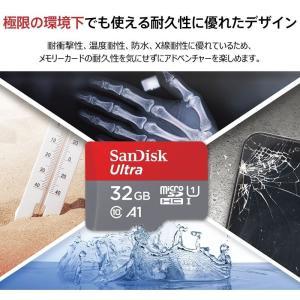 マイクロSD  microSDHC 32GB SanDisk サンディスク  Ultra 98MB/秒  A1対応 UHS-1 U1 SDSQUAR-032G-GN6MN海外パッケージ品SA3308QUAR-NA キャッシュレス5%還元|jnh|14