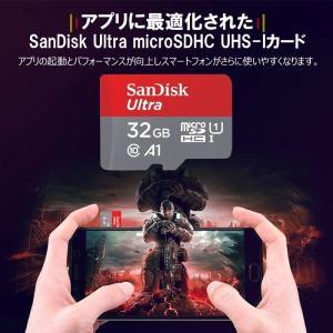 マイクロSD  microSDHC 32GB SanDisk サンディスク  Ultra 98MB/秒  A1対応 UHS-1 U1 SDSQUAR-032G-GN6MN海外パッケージ品SA3308QUAR-NA キャッシュレス5%還元|jnh|04