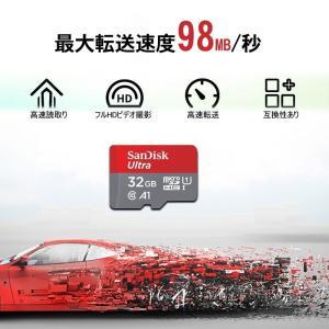 マイクロSD  microSDHC 32GB SanDisk サンディスク  Ultra 98MB/秒  A1対応 UHS-1 U1 SDSQUAR-032G-GN6MN海外パッケージ品SA3308QUAR-NA キャッシュレス5%還元|jnh|05
