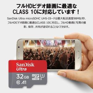 マイクロSD  microSDHC 32GB SanDisk サンディスク  Ultra 98MB/秒  A1対応 UHS-1 U1 SDSQUAR-032G-GN6MN海外パッケージ品SA3308QUAR-NA キャッシュレス5%還元|jnh|06