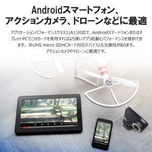 マイクロSD  microSDHC 32GB SanDisk サンディスク  Ultra 98MB/秒  A1対応 UHS-1 U1 SDSQUAR-032G-GN6MN海外パッケージ品SA3308QUAR-NA キャッシュレス5%還元|jnh|08