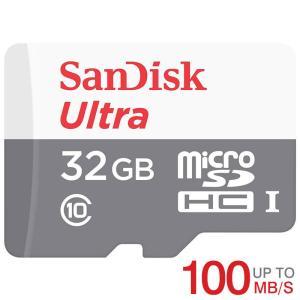 マイクロSD microSDHC 32GB  80MB/s SanDisk サンディスク Ultra UHS-1 SDSQUNS-032G-GN3MN 海外向けパッケージ品SA3308QUNS