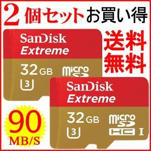 2個セットお買得microSDカード  microSDHC 32GB SanDisk Extreme U3 4K対応 600X 90MB/s SD変換アダプター付 海外向けパッケージ品