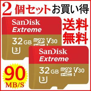 2個セットお買得 microSDHC 32GB SanDisk サンディスク UHS-I 90MB/s U3 V30 4K Ultra HD対応  海外向けパッケージ品