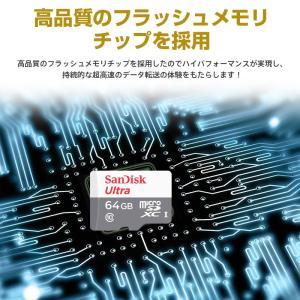 マイクロSD microSDXC 64GB 80MB/s SanDisk サンディスク UHS-1 海外パッケージSA3309QUNS jnh 07
