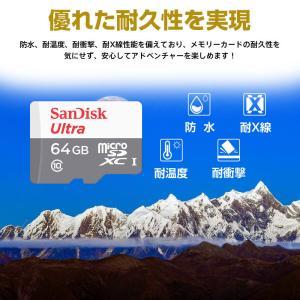 マイクロSD microSDXC 64GB 80MB/s SanDisk サンディスク UHS-1 海外パッケージSA3309QUNS jnh 08
