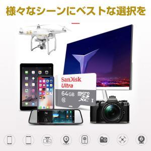 マイクロSD microSDXC 64GB 80MB/s SanDisk サンディスク UHS-1 海外パッケージSA3309QUNS jnh 09