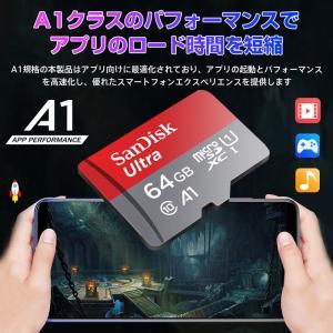 microSDXC 64GB SanDisk サンディスク 100MB/秒 アプリ最適化 A1対応 UHS-1 U1  海外パッケージ品SA3309QUAR-NA キャッシュレス5%還元対象店|jnh|09