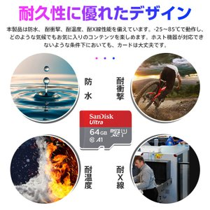 microSDXC 64GB SanDisk サンディスク 100MB/秒 アプリ最適化 A1対応 UHS-1 U1  海外パッケージ品SA3309QUAR-NA キャッシュレス5%還元対象店|jnh|10