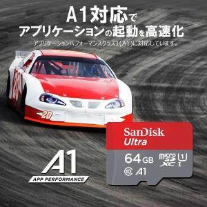 2個セットmicroSDXC64GB SanDiskサンディスク100MB/秒 アプリ最適化A1対応 UHS-1超高速U1専用SDアダプター付海外パッケージ品SA3309QUAR-2P【1月27日順番発送】|jnh|03
