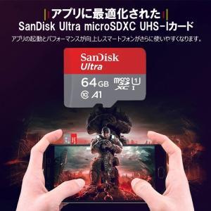 2個セットmicroSDXC64GB SanDiskサンディスク100MB/秒 アプリ最適化A1対応 UHS-1超高速U1専用SDアダプター付海外パッケージ品SA3309QUAR-2P【1月27日順番発送】|jnh|04