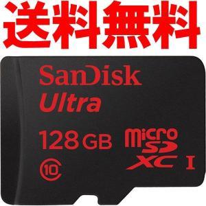 microSDカード マイクロSD microSDXC 128GB SanDisk サンディスク 30MB/秒 CLASS10 タブレットPCの性能を最大限発揮 バルク品