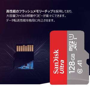 microSDXC 128GB SanDisk サンディスク【翌日配達】 Ultra 100MB/s A1 CLASS10  UHS-1 U1 SDSQUAR-128G-GN6MN海外パッケージ品 SA3310QUAR-NA jnh 13