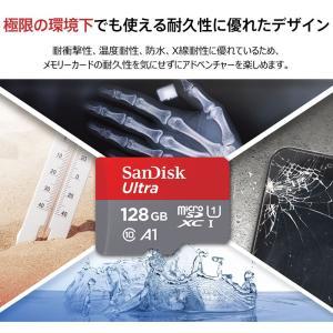 microSDXC 128GB SanDisk サンディスク【翌日配達】 Ultra 100MB/s A1 CLASS10  UHS-1 U1 SDSQUAR-128G-GN6MN海外パッケージ品 SA3310QUAR-NA jnh 14