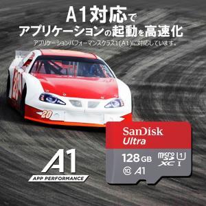 microSDXC 128GB SanDisk 新発売100MB/秒 アプリ最適化 A1対応 サンディスク UHS-1 超高速U1 専用SDアダプター付 海外パッケージ品SA3310QUAR|jnh|03