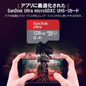 microSDXC 128GB SanDisk サンディスク【翌日配達】 Ultra 100MB/s A1 CLASS10  UHS-1 U1 SDSQUAR-128G-GN6MN海外パッケージ品 SA3310QUAR-NA jnh 04