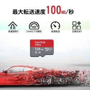 microSDXC 128GB SanDisk 新発売100MB/秒 アプリ最適化 A1対応 サンディスク UHS-1 超高速U1 専用SDアダプター付 海外パッケージ品SA3310QUAR|jnh|05