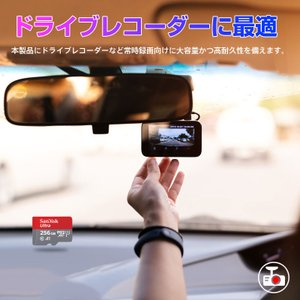 microSDXC 256GB SanDisk サンディスク UHS-1 U1 FULL HD Rated A1 R:100MB/s SDSQUAR-256G-GN6MN海外パッケージ品 SA3311QUAR-256G-NA 感謝セール|jnh|07