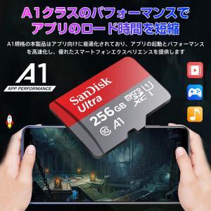 microSDXC 256GB SanDisk サンディスク UHS-1 U1 FULL HD Rated A1 R:100MB/s SDSQUAR-256G-GN6MN海外パッケージ品 SA3311QUAR-256G-NA 感謝セール|jnh|09