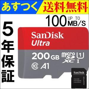microSDXC 200GB SanDisk R:100MB/s【5年保証・翌日配達】サンディスク超高速U1 アプリ最適化 A1対応 専用SDアダプター付海外パッケージ|jnh