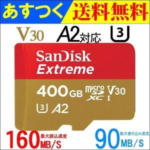 microSDXC 400GB SanDisk【翌日配達】サンディスク UHS-I U3 V30 A2 4K R:160MB/s W:90MB/s SDSQXA1-400G-GN6MA SD変換アダプター付 海外向けパッケージ|jnh