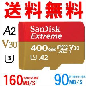 microSDXC 400GB SanDisk サンディスク UHS-I U3 V30 A2 4K R:160MB/s W:90MB/s バルク品|jnh
