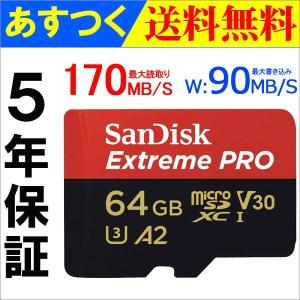 microSDXC 64GB SanDisk 【5年保証・翌日配達】サンディスク Extreme PRO UHS-I U3 V30 R:170MB/s W:90MB/s アプリ最適化 A2対応 海外向けパッケージ品|jnh