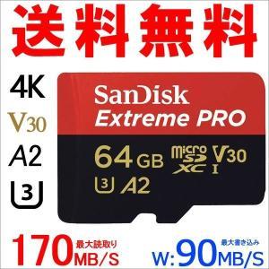 microSDXC 64GB SanDisk サンディスク Extreme PRO UHS-I U3 V30 R:170MB/s W:90MB/s アプリ最適化 A2対応 海外向けパッケージ品SA3409QXCY|jnh
