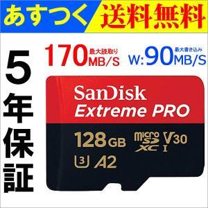 microSDXC 128GB SanDisk 【5年保証・翌日配達】 Extreme PRO UHS-I U3 V30 4K A2対応 R: 170MB/s W: 90MB/s SD変換アダプター付属 海外パッケージ品|jnh