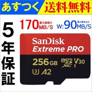 microSDXC 256GB SanDisk【5年保証・翌日配達】 サンディスク Extreme PRO UHS-I U3 V30 4K A2対応 R: 170MB/s W: 90MB/s  海外パッケージ品|jnh
