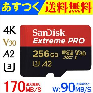microSDXC 256GB SanDisk【翌日配達】 サンディスク Extreme PRO UHS-I U3 V30 4K A2対応 R: 170MB/s W: 90MB/s  海外パッケージ品 jnh
