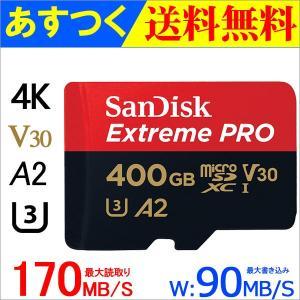 microSDXC 400GB SanDisk【翌日配達】 サンディスク Extreme PRO UHS-I U3 V30 4K A2対応 R: 170MB/s W: 90MB/s  海外パッケージ品|jnh